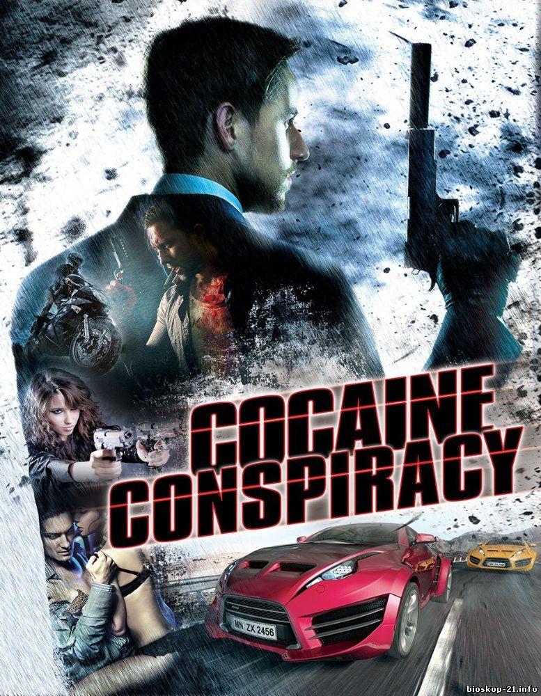 Cocaine Conspiracy (2016)