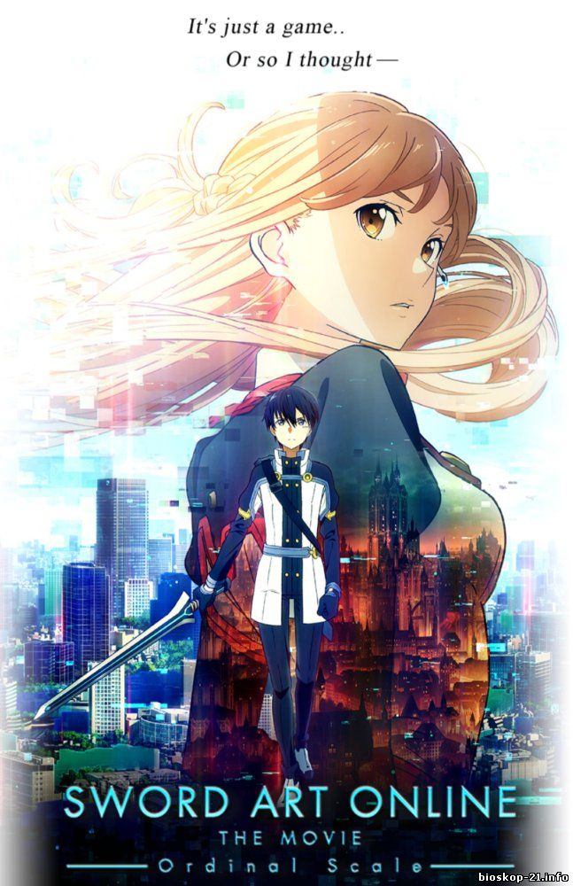 Watch Streaming Movie Sword Art Online the Movie: Ordinal Scale (2017)