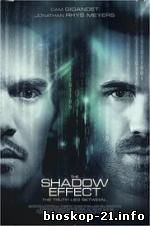 Watch Streaming Movie The Shadow Effect (2017)