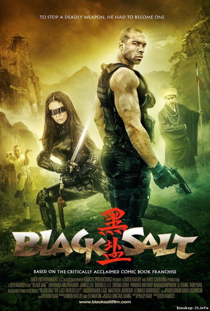 Watch Streaming Movie Black Salt (2015)