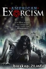 Watch Streaming Movie American Exorcism (2017)