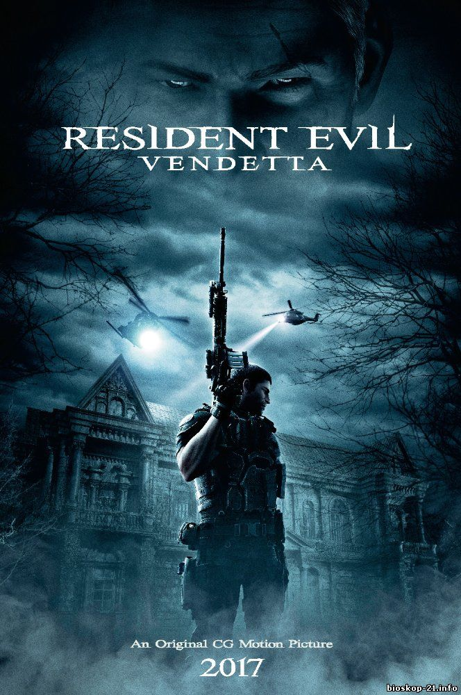 Watch Streaming Movie Resident Evil: Vendetta (2017)