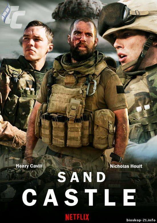 Watch Streaming Movie Sand Castle (2017)