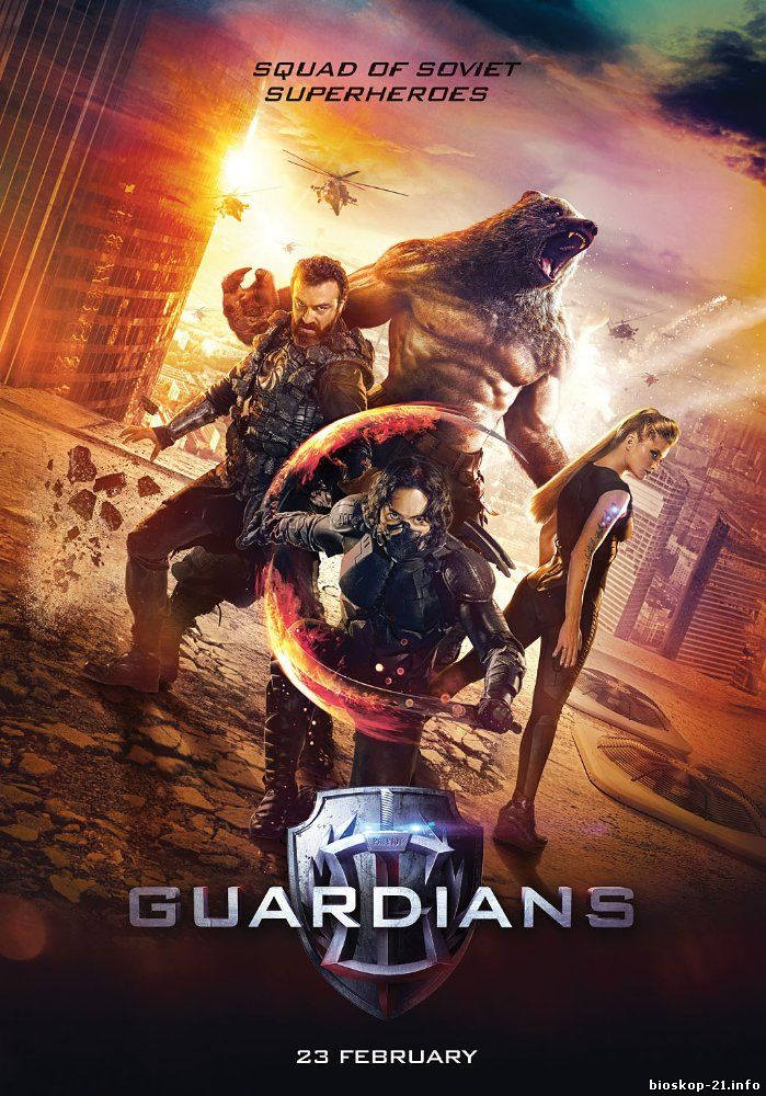 Watch Streaming Movie Guardians (2017)